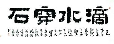 Yang Hui Chinese Painting 5518023