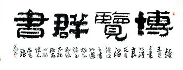 Yang Hui Chinese Painting 5518024