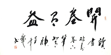 Long Tian Chinese Painting 5917014