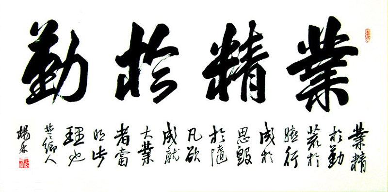 how to say self help in chinese