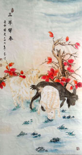 Chinese Sheep Painting,66cm x 120cm,4384003-x