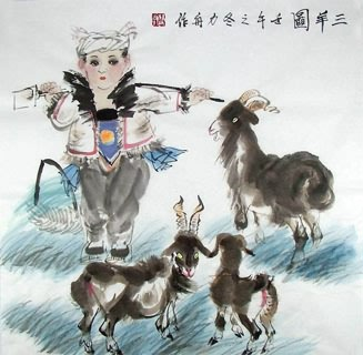 Chinese Sheep Painting,66cm x 66cm,4465001-x