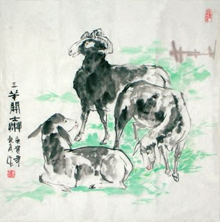 Chinese Sheep Painting,69cm x 69cm,4695061-x
