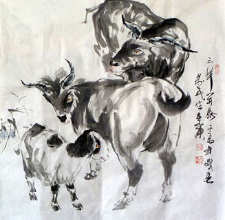 Chinese Sheep Painting,69cm x 69cm,4695085-x