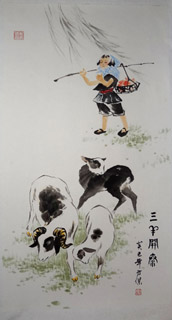 Chinese Sheep Painting,50cm x 100cm,4745022-x