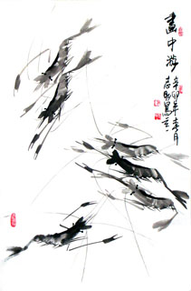 Chinese Shrimp Painting,69cm x 46cm,2360003-x
