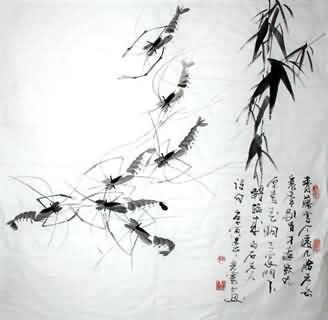 Chinese Shrimp Painting,69cm x 69cm,2362001-x