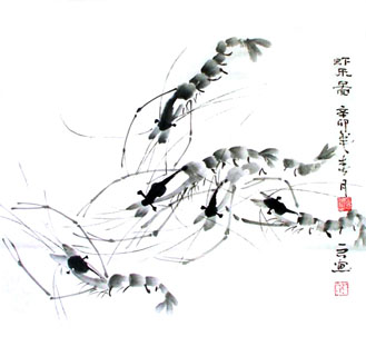 Chinese Shrimp Painting,69cm x 69cm,2365001-x