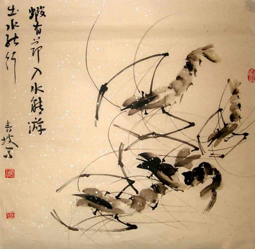 chinese shrimp painting 0 2365003  50cm x 50cm 19 u3003 x 19 u3003