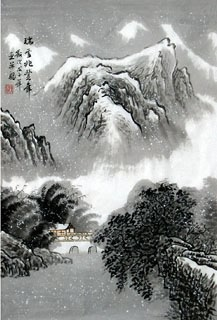 Chinese Snow Painting,69cm x 46cm,1043006-x