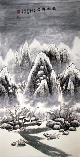 Chinese Snow Painting,50cm x 100cm,1043007-x