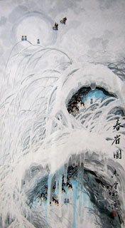 Chinese Snow Painting,50cm x 90cm,1056013-x