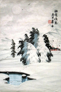 Chinese Snow Painting,69cm x 46cm,1056023-x