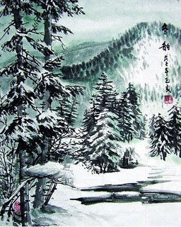Chinese Snow Painting,55cm x 70cm,1166002-x