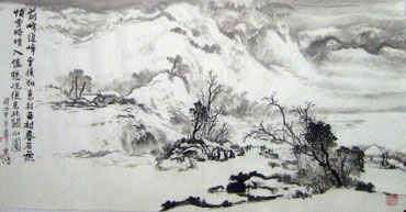 Chinese Snow Painting,70cm x 140cm,1579056-x