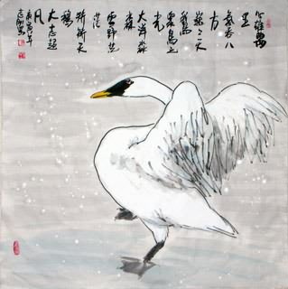 Chinese Swan Painting,69cm x 69cm,2360073-x