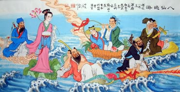 Chinese the Eight Immortals Painting,66cm x 130cm,3519002-x