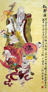 Chinese the Three Gods of Fu Lu Shou Painting,50cm x 100cm,3518064-x