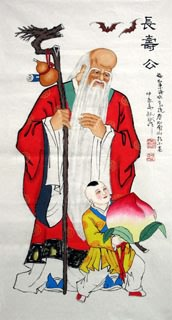 Chinese the Three Gods of Fu Lu Shou Painting,55cm x 100cm,3519036-x