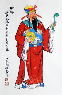 Qin Jing Bin Chinese Painting 3519086