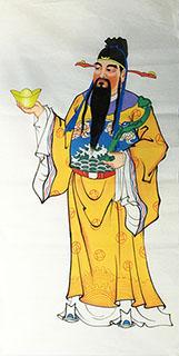 Qin Jing Bin Chinese Painting 3519087