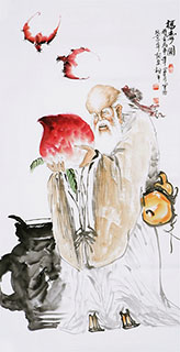Song Ping Chinese Painting 3545001