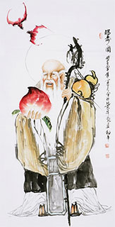 Song Ping Chinese Painting 3545002