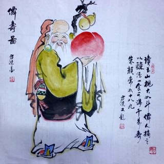 Chinese the Three Gods of Fu Lu Shou Painting,69cm x 69cm,3745023-x