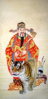 Chinese the Three Gods of Fu Lu Shou Painting,66cm x 136cm,3774002-x