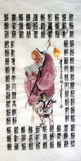 Chinese the Three Gods of Fu Lu Shou Painting,69cm x 138cm,3775001-x