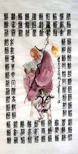 the Three Gods of Fu Lu Shou,69cm x 138cm(27〃 x 54〃),3775001-z
