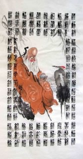 Chinese the Three Gods of Fu Lu Shou Painting,69cm x 138cm,3775002-x