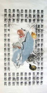 Chinese the Three Gods of Fu Lu Shou Painting,69cm x 138cm,3775003-x