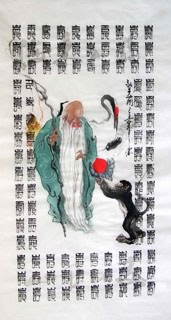 Chinese the Three Gods of Fu Lu Shou Painting,69cm x 138cm,3775004-x