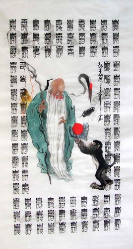 the Three Gods of Fu Lu Shou,69cm x 138cm(27〃 x 54〃),3775004-z