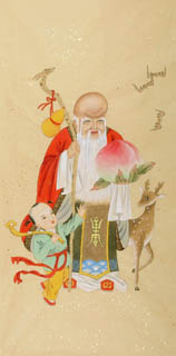 Chinese the Three Gods of Fu Lu Shou Painting,66cm x 130cm,3809036-x