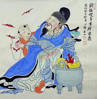 Xin Hai Ju Shi
