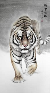 Chinese Tiger Painting,97cm x 180cm,4445019-x