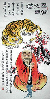 Chinese Tiger Painting,50cm x 100cm,4518001-x