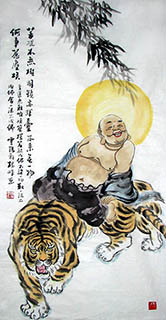 Chinese Tiger Painting,50cm x 100cm,4518002-x