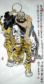 Chinese Tiger Painting,50cm x 100cm,4518003-x