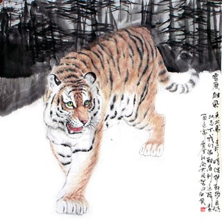 Chinese Tiger Painting,76cm x 76cm,4695032-x