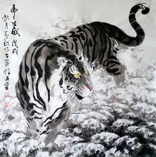 Yang Wan Min