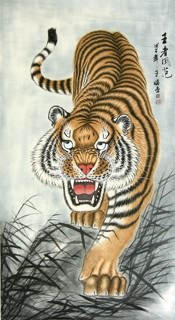 Chinese Tiger Painting,97cm x 180cm,4707006-x