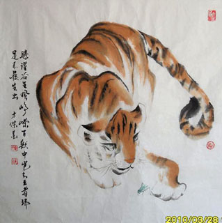 Xia Fang Jie Chinese Painting 4745001