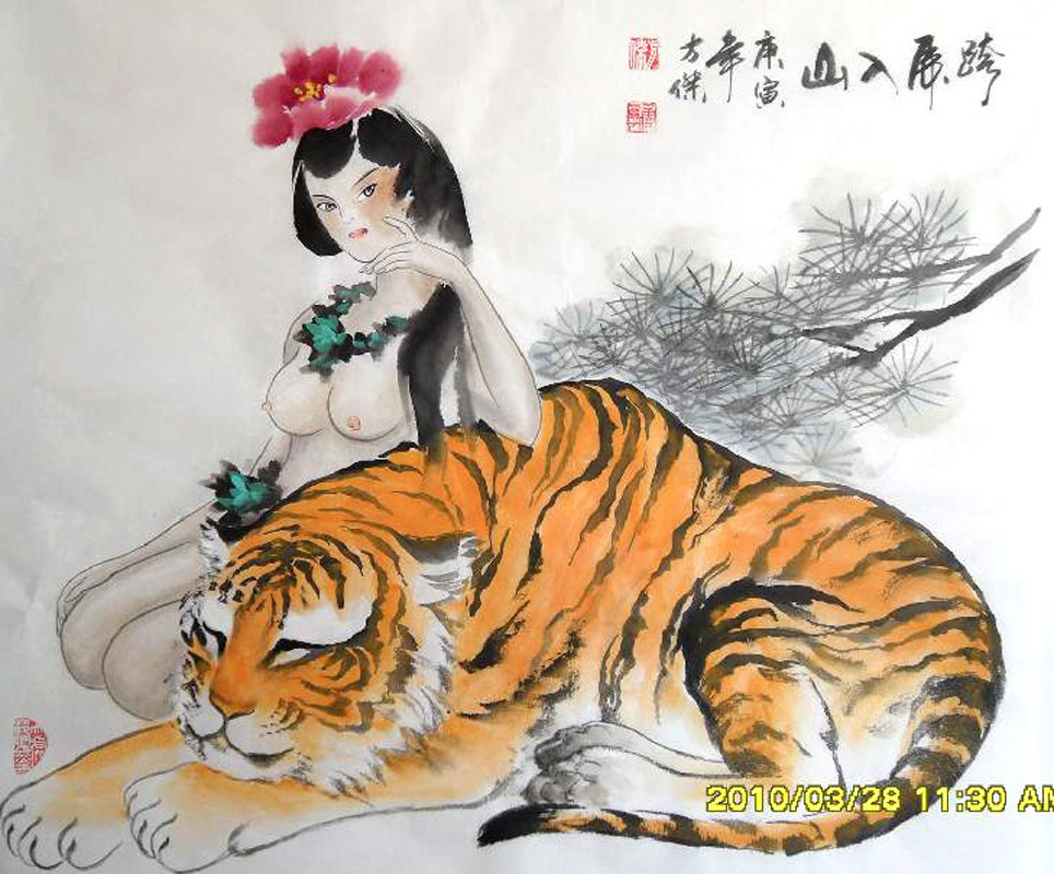 chinese tiger painting 4745004 69cm x 69cm 27 x 27