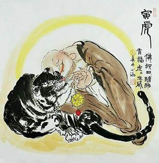 Xin Hai Ju Shi Chinese Painting xhjs41118008