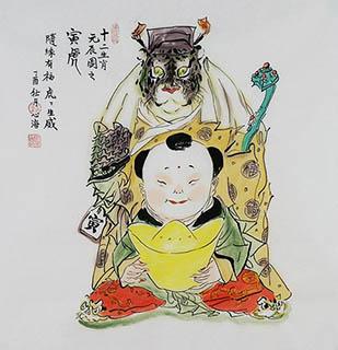 Xin Hai Ju Shi Chinese Painting xhjs41118010