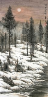 Chinese Trees Painting,69cm x 138cm,1019002-x