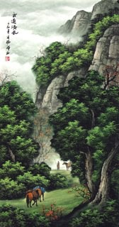 Chinese Trees Painting,50cm x 100cm,1135056-x